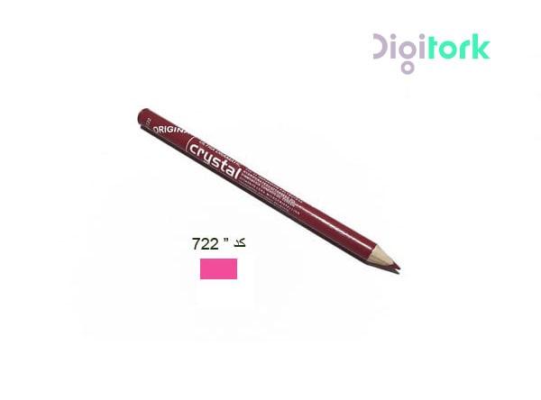 مداد لب و مداد چشم کریستال CRYSTAL