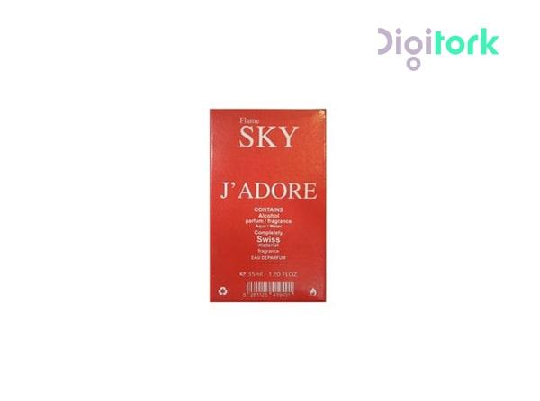 عطر ادوپرفیوم زنانه ۳۵ میل اسکای مدل J ADORE
