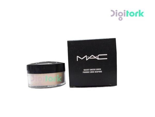 پودر فیکس آرایش مک  M.A.C شماره ۲