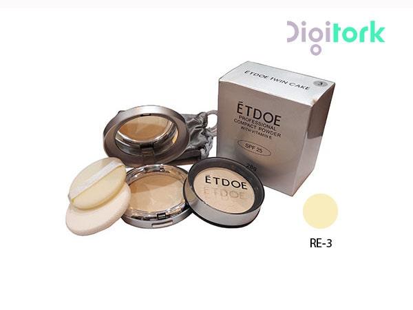 پنکک آرایشی دو قلوی اتود مدل ETODE  RE-3