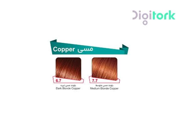 رنگ مو لوپینا گروه مسی LOPINA