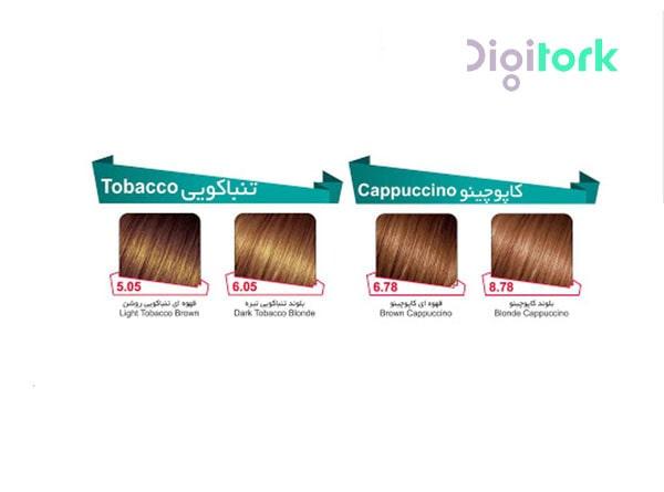 رنگ مو لوپینا گروه کاپوچینو و تنباکویی LOPINA