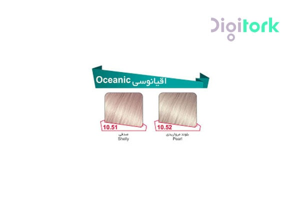 رنگ مو لوپینا اقیانوسی  LOPINA